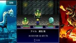 RPG ドラゴンタワーLEO&GEMINI - KEMCO:竜使いとなりドラゴンを捕獲せよ。