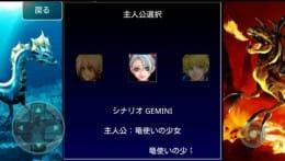 RPG ドラゴンタワーLEO&GEMINI - KEMCO
