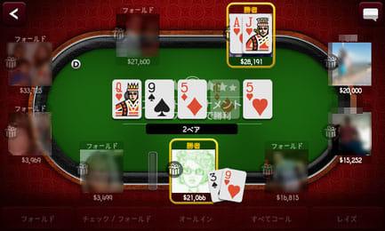 Zynga Poker:5枚を組み合わせ、より強い役を作った人が勝ち