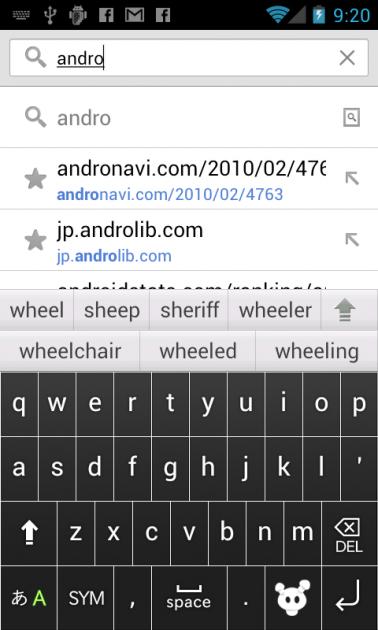 Chromeブラウザ-Google:URL入力ボックスに文字を入力して検索できる