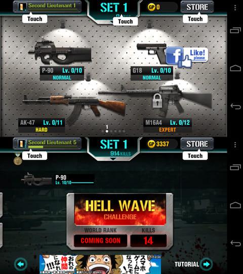 iGun Zombie : FPS + Weaponary:有名な銃も多数登場。お気に入りの銃を選ぼう!(上)激ムズな「HELL WAVE」をクリアしろ!(下)