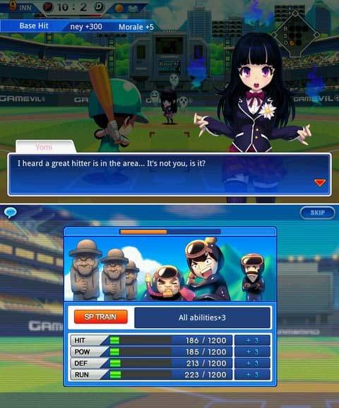 Baseball Superstars 2012:全編英語なのがちょっときつい。(上)試合と育成、休息をバランスよくまぜて遊ぼう。(下)
