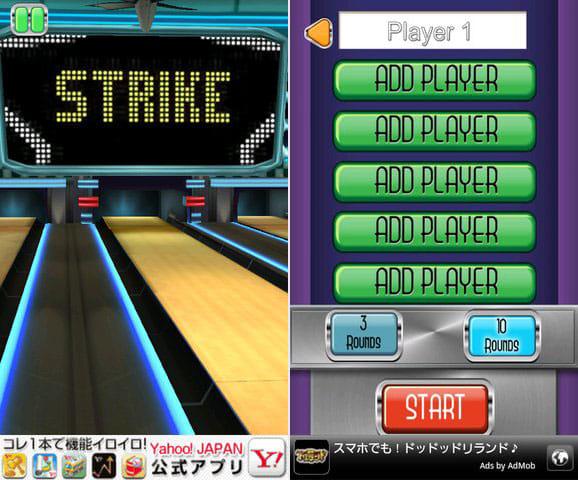 Rockaボウリング - ベスト無料ゲーム:ストライクがでたときはまじで気持ちいい!(左)プレイヤーを増やせば同じスマホで友達と遊べる!(右)