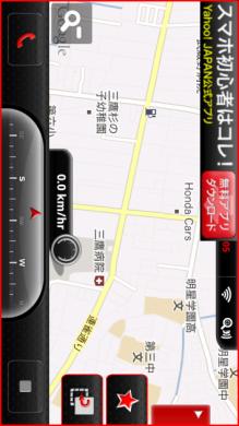運転レコーダーLite(MyCar Recorder)