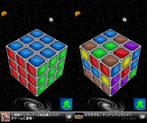 マジックキューブゲーム:どうしてもできない時は、キューブを分解して6面揃えてからやり直す!やりませんでした?