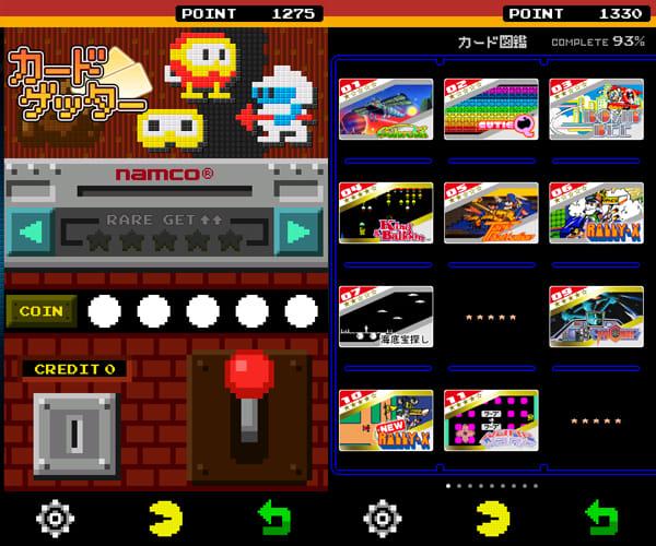 ナムコ・ゲームス カードゲッター:歴代ゲームのパッケージがカード化。100%コンプリートを目指せ!