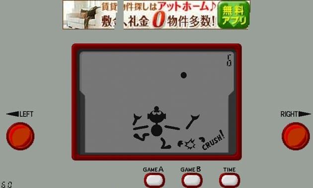 ゲームウオッチ「ボール」もどき(GWB):ニンテンドーDSのように、2画面タイプのゲームも存在したゲームウオッチ