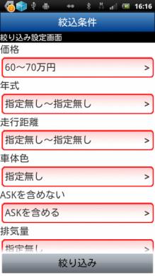 Gooバイク情報新車・中古バイク検索・見積もり無料!
