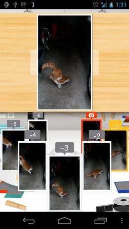 pick pic camera