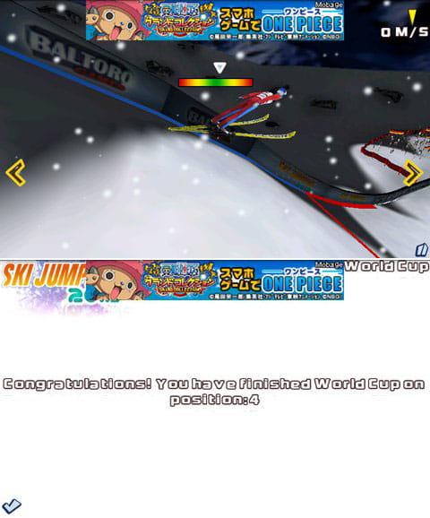 Ski Jumping 2012:フライングヒルはやはりテンション上がる!(上)ワールドカップでは総合4位でした…。(下)