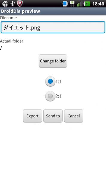 DroidDia prime:png画像を保存でき、共有も簡単