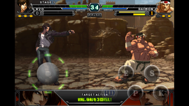 THE KING OF FIGHTERS Android:どこか懐かしい2Dの対戦画面