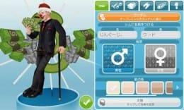 The Sims フリープレイ:自分だけのシムを作ろう!