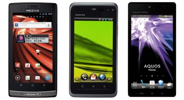 左から「MEDIAS LTE N-04D」(NTTドコモ)、「DIGNO ISW11K」(au)、「AQUOS PHONE 102SH」(ソフトバンク)