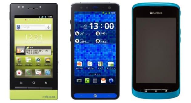 左から「P-01D」(NTTドコモ)、「ARROWS Z ISW11F」(au)、「STAR7 009Z」(ソフトバンク)