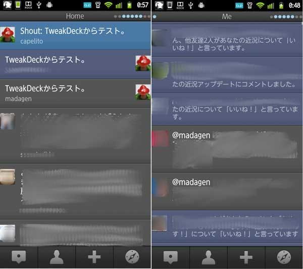 TweakDeck:「Home」カラム画面(左)「Me」カラム画面(右)