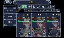 RPG マシンナイト - KEMCO