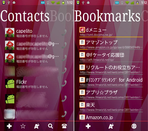 ssLauncher:「Contacts」(連絡先)画面(左)「Bookmarks」(ブラウザのブックマーク)画面(右)