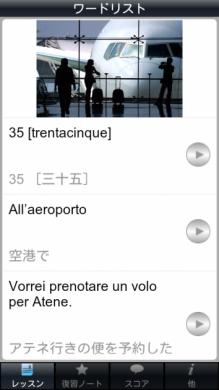 50カ国語 - 50 languages