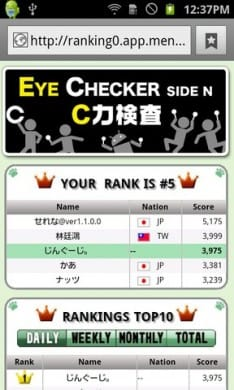 C力検査 Side N