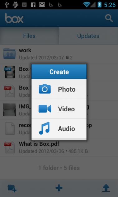Box:Android版独自のメニュー