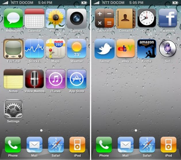Fake iPhone 4S:夢のNTTドコモ版iPhone(笑)。でも、よ~く見るとアイコンが実物より少し大きいのは内緒