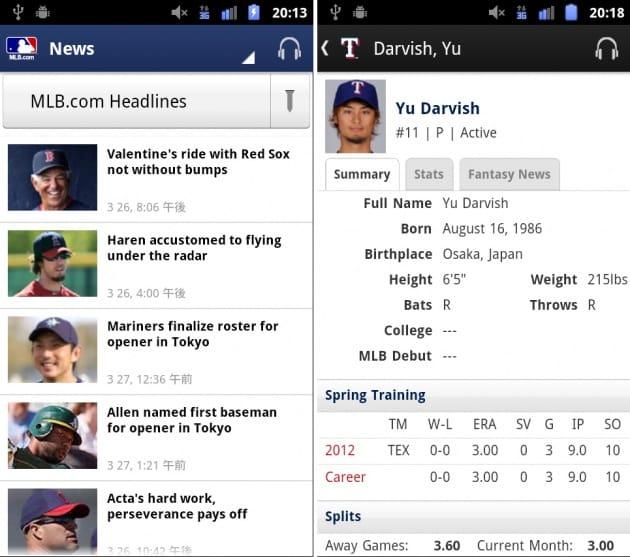 MLB.com At Bat Lite:ニュースには、ムネリンにボビーもいる!(左)英語でも選手データはわかる(右)