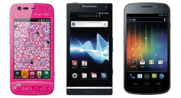 左から「HONEY BEE 101K」(ソフトバンク)、「Xperia NX SO-02D」(NTTドコモ)、「GALAXY NEXUS SC-04D」(NTTドコモ)