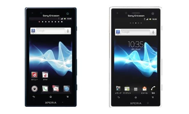 左から「Xperia acro HD SO-03D」(NTTドコモ)、「Xperia acro HD IS12S」(au)