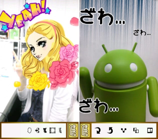 デコまんが COMICMAKER:パーツを自由に使って組み合わせ。少女漫画風(左)某有名ギャンブル漫画風(右)