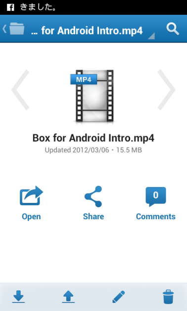 Box:プロパティ画面