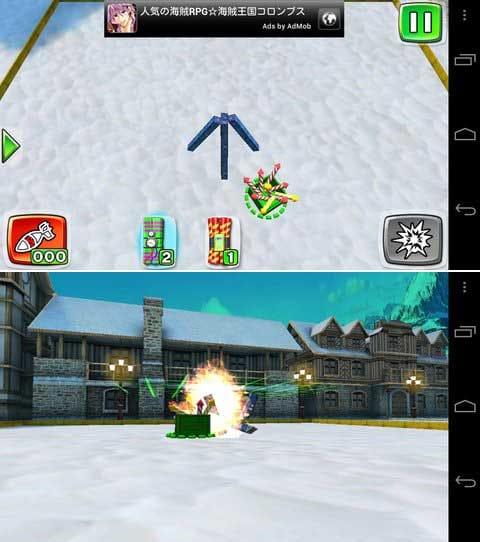 Demolition Master 3D: Holidays:左右だけではなく上からも確認できます。(上)爆破ーーーーーーーーーー!(下)