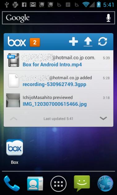 Box:ウィジェット配置画面