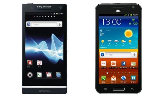 左から「Xperia NX SO-02D」(NTTドコモ)、「GALAXY SII WiMAX ISW11SC」(au)
