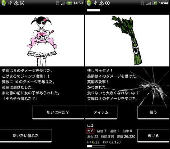 ヒュプノノーツ:魔法少女マッチの正体とは?(左)HPが少なくなると画面にヒビが!?(右)