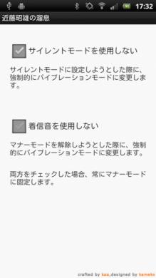 近藤昭雄の溜息