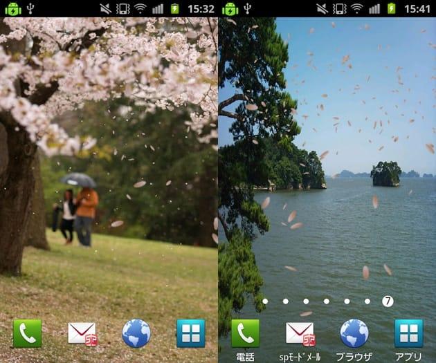 桜並木道:デフォルトで入っている背景画像(左)自分で撮影した画像にも桜吹雪を降らせることができる(右)
