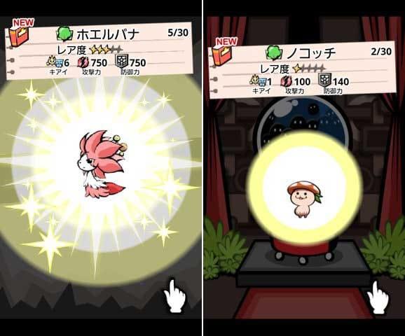 モントピア:秘宝を集めてレアモンスターを蘇らせよう。(左)可愛いモンスターもたくさんいるぞ!(右)