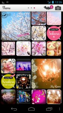 Cotto おしゃれデコ写真アプリ