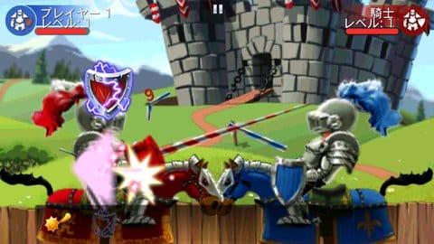Shake Spears!:魔法で相手のランスを破壊することができた!