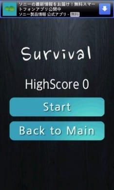 一筆書き:鬼畜な『Survivalモード』もあるぞ。