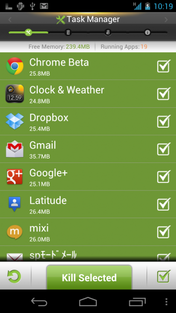 EZ Launcher:「Task Manager」画面