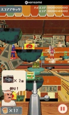 射的 by Hangame:色々な仕掛けが満載な射的屋だ!