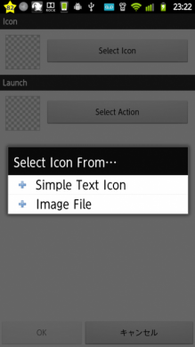 Simple Text-Text Icon Creator:「Simple Text Icon」からオリジネルのアイコン作成