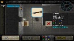 TRAP HUNTER -LOST GEAR-:罠を仕掛けて敵を倒す。組み合わせ自由自在だ