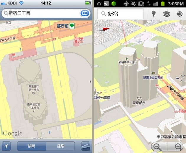 新宿都庁:iPhoneは少し立体的(左)Androidは3D(右)
