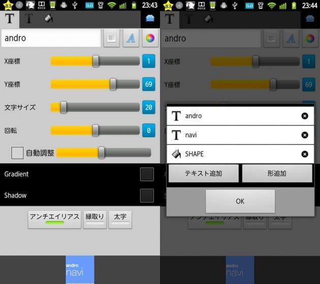 Simple Text-Text Icon Creator:テキストの大きさや色の変更などができる