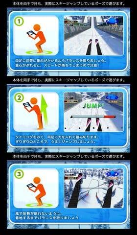 リアルスキージャンプバトル:ひざを使ってジャンプを決めろ!