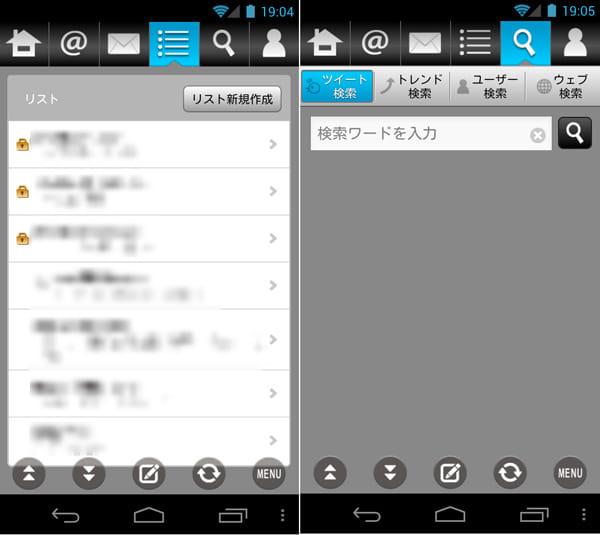 jigtwi (Twitter, ツイッター):リスト機能や検索機能も、フィーチャーフォン版の使い勝手そのまま!
