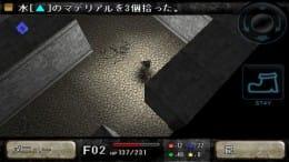 TRAP HUNTER -LOST GEAR-:ポイント1